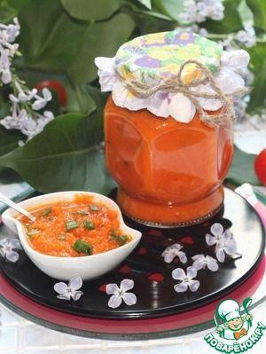 Морковная сальса