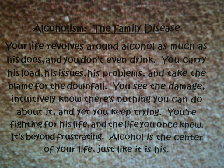 alcoholism a family disease The sole purpose this page is to link to blogs dedicated to those who live with alcoholics and addicts in recovery or not it will feature guest writers who have lived through the chronic.
