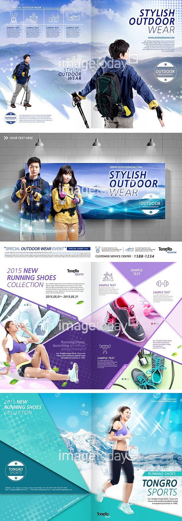 CG PSD 남자 등산 디자인소스 레이아웃 레저 브로슈어 블루 빛 산맥 스포츠 아웃도어 출판 편집디자인 표지 합성 홍보 이펙트 운동화 여자 운동 조깅 man design source layout leisure brochure blue effect light mountain publication composition sports outdoor woman exercise jogging #이미지투데이 #imagetoday #클립아트코리아 #clipartkorea #통로이미지 #tongroimages