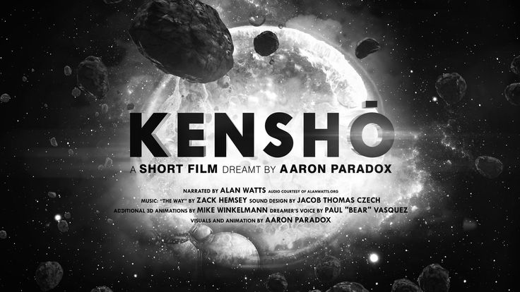 Kensho - animation short about (literally) living the dream