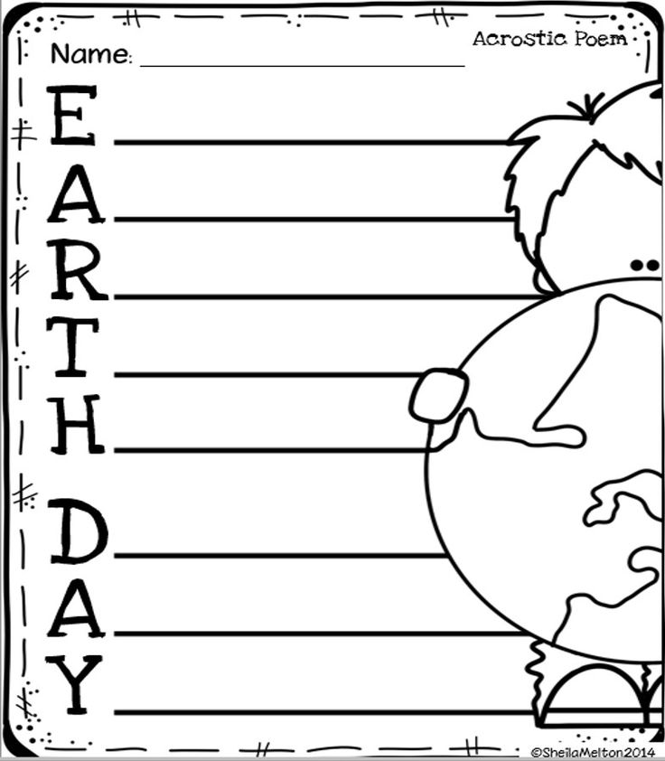 Earth Day is April 22! Use these Earth Day FREEBIES to celebrate with your students!
