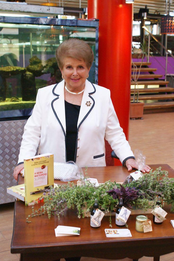 Η Βέφα Αλεξιάδου βρέθηκε στο φεστιβάλ «Γεύσεις από τον τόπο μας» στη Ρόδο, συζήτησε με το κοινό και υπέγραψε το νέο της βιβλίο «Η Βέφα μαγειρεύει SLIMMER»