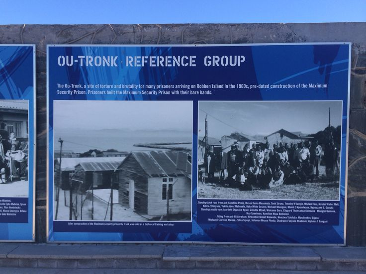 Ou-Tronk Reference Group