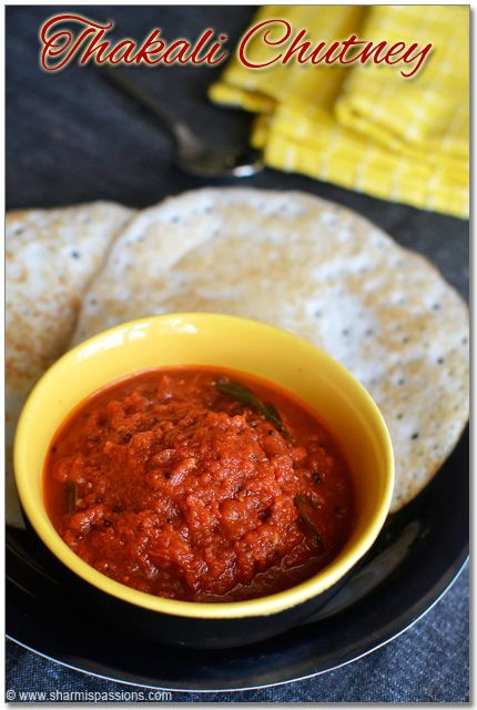 Garlic Chutney(Poondu Chutney) is very handy when you dont have tomato or coconut in stock.I got the chutney recipe from chef jacobs cookbook which my sis gave me.The chutney is super spicy and flavourful best with idli / dosa/ evenrotis.If you are a garlic lover then this chutney is for you! Garlic Chutney Recipe –...Read More »