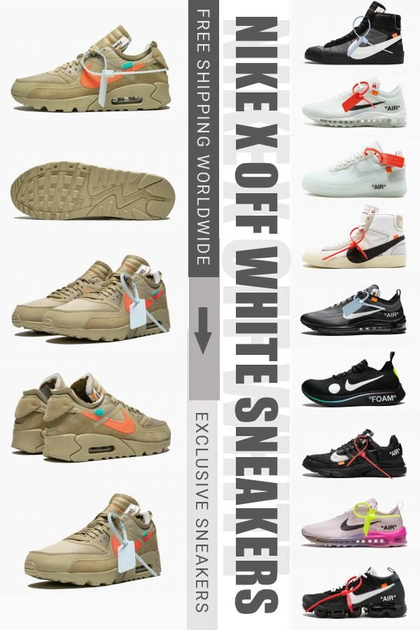 Off White x Nike Air Max 90 Desert Ore Where To Buy