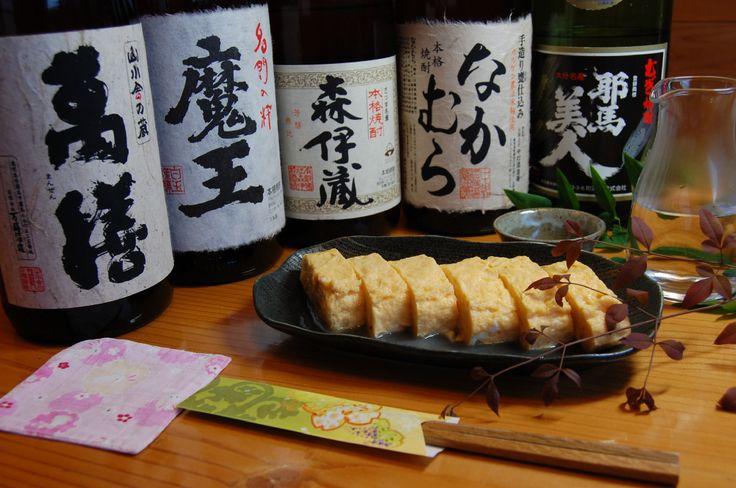 いっ笑: 江戸風出し巻玉子orいっ笑サラダ + 1ドリンク