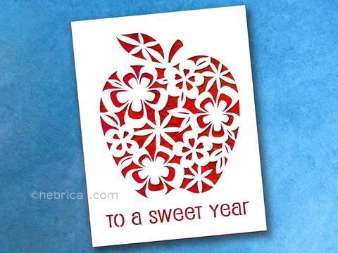 rosh hashanah card to print