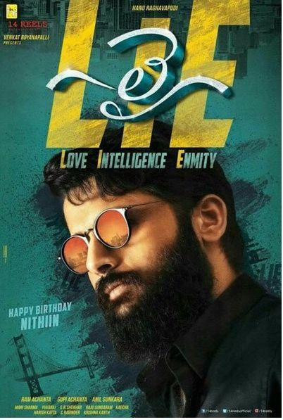 LIE : Official Teaser starring  Nithin, Megha Akash & Arjun Sarja.