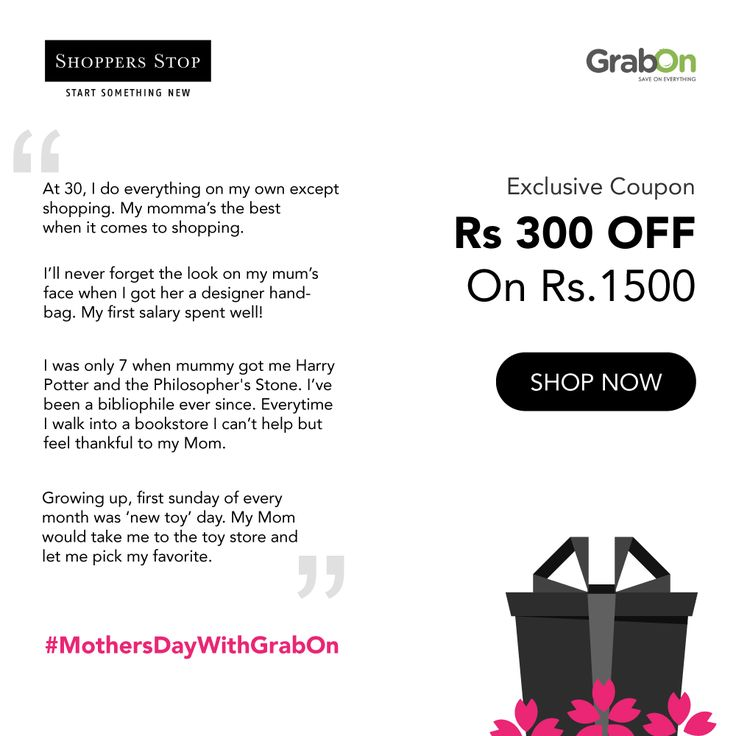 Because Mothers are special.. 🎀 Exclusive #MothersDay Code...   #MothersDayWithGrabOn #MothersDay2017 #momquotes #Mother #quotes #onlineshopping #india #offers #coupons #love #mom