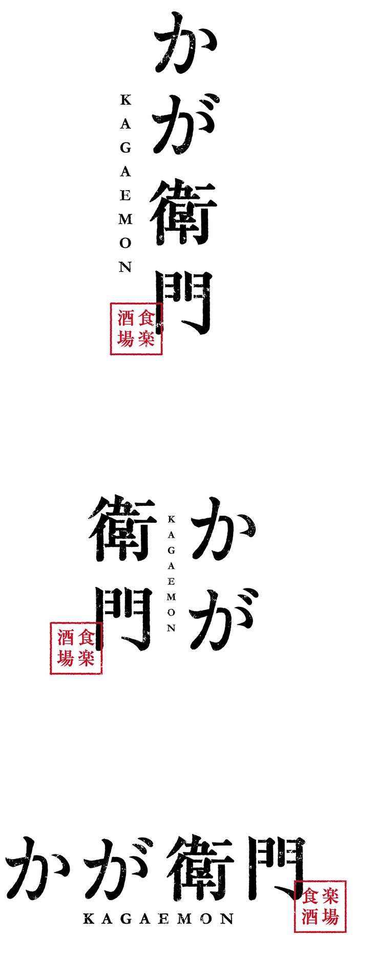 ishikawa kaga / kagaemon