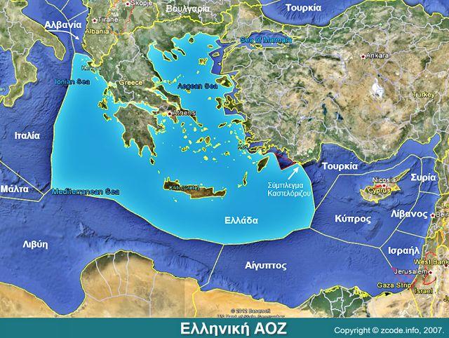 blablanews: Απόρρητη έκθεση της CIA: Τι λένε οι Αμερικάνοι για την Ελλάδα και το Δίκαιο της Θάλασσας