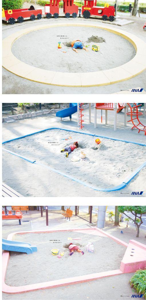 Masuda Fusanari HP 毎日広告デザイン賞2012 奨励賞 受賞作品 コピー:地球の裏側には何があるの? タグライン:見にいこうよ。ANA