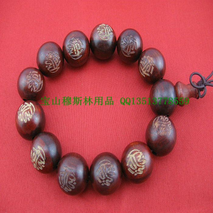 Free shipping goods store red rosewood Baoshan Muslim scripture bracelet wooden bead bracelets jewelry for security and peace of Instanations.com #instafashion #instagood #instanations #selfie #selfies #selfiestick