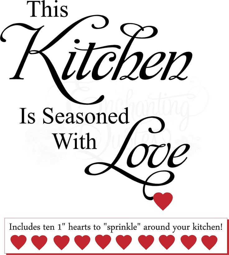 Cute Kitchen Quotes: This Kitchen Is Seasoned With Love
