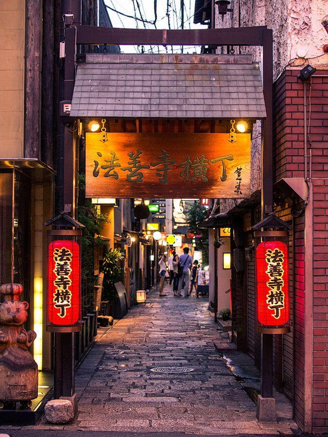 Vue d'une ruelle d'Osaka
