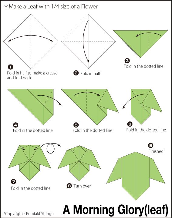 296 best origami images on pinterest origami paper origami and origami morning glory origami instructionsorigami flowerssimple mightylinksfo Gallery