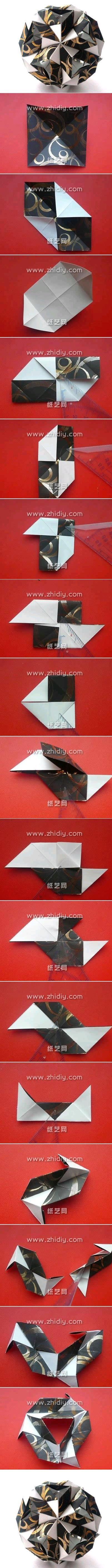 Kusudama Origami Lantern *made it*but mine didn't look like that...did i miss a step?