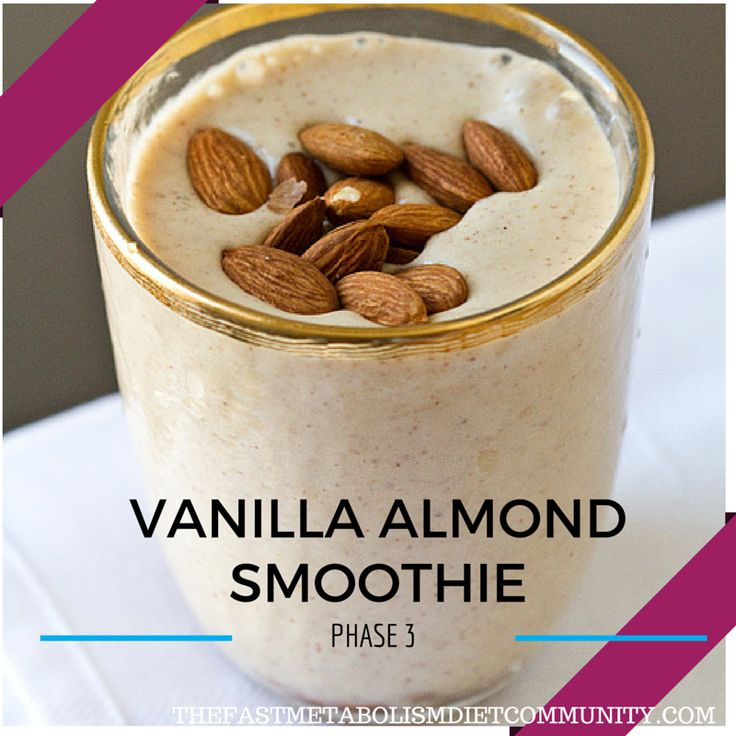 Almond is known to be one of the sources of healthy fats. So we are featuring this delicious Phase 3 Almond Smoothie recipe for today to let you have your healthy fats indulgence. Get your taste buds ready with Vanilla Almond Smoothie! It is loaded with bits of your favorite almonds and vanilla flavoring. http://thefastmetabolismdietcommunity.com/vanilla-almond-smoothie-phase-3/