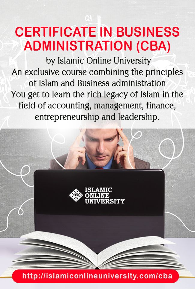 Certificate in Business Administration! by @mediaiou Online! from Islamic Perspective!