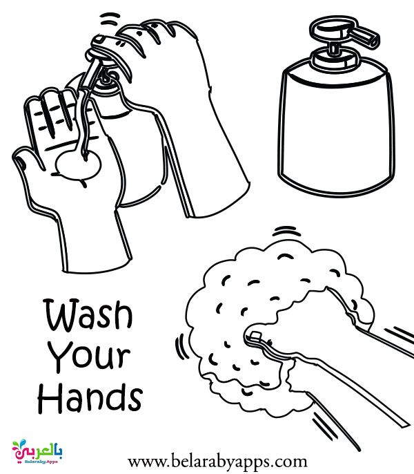Free Hand Washing Coloring Pages For Kids بالعربي نتعلم Coloring Pages For Kids Coloring Pages Free Printable Coloring Sheets