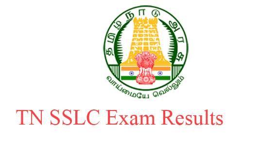 Tamilnadu SSLC Result 2017, TNBSE 10th Exam Results date