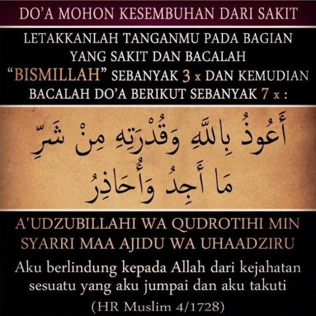 Masya Allah... Inilah Doa Nabi Muhammad Untuk Menyembuhkan Bagian Tubuh yang Sakit | Ayo Bagikan