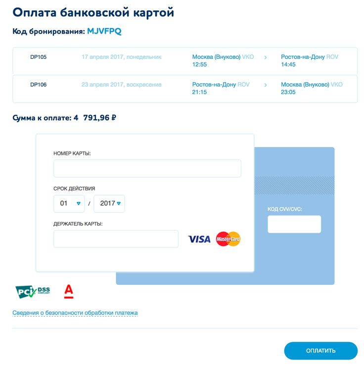 Best Payment Form Images On   App Apps And Design Web