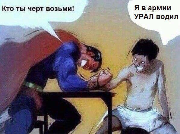 #шутки #приколы #ржака