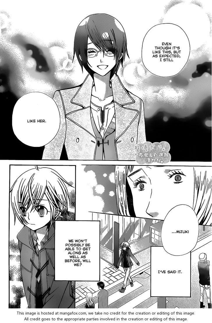 Seiyuu Ka! Anime, Manga, Art