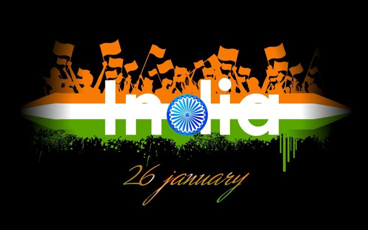 Happy Republic Day (India ) wishes wallpapers and greetings