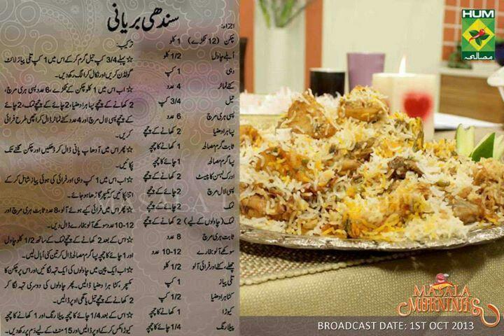 Karhi Recipe Food Fusion