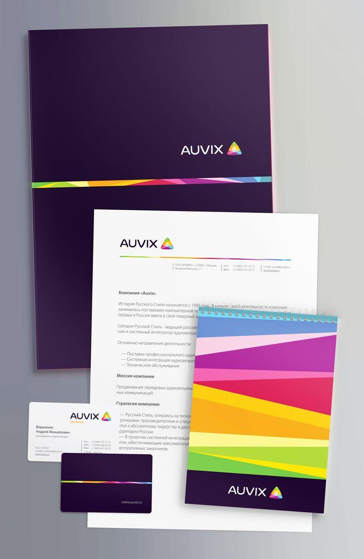 AUVIX: Корпоративный брендинг, Нейминг, Разработка логотипа, Фирменный стиль, Брендбук, Ребрендинг, рестайлинг