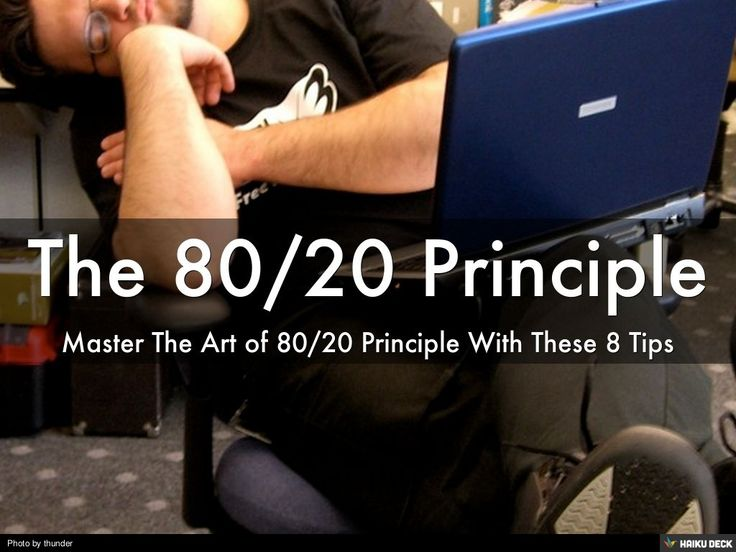 The 80/20 Principle by Siphosith Sithole