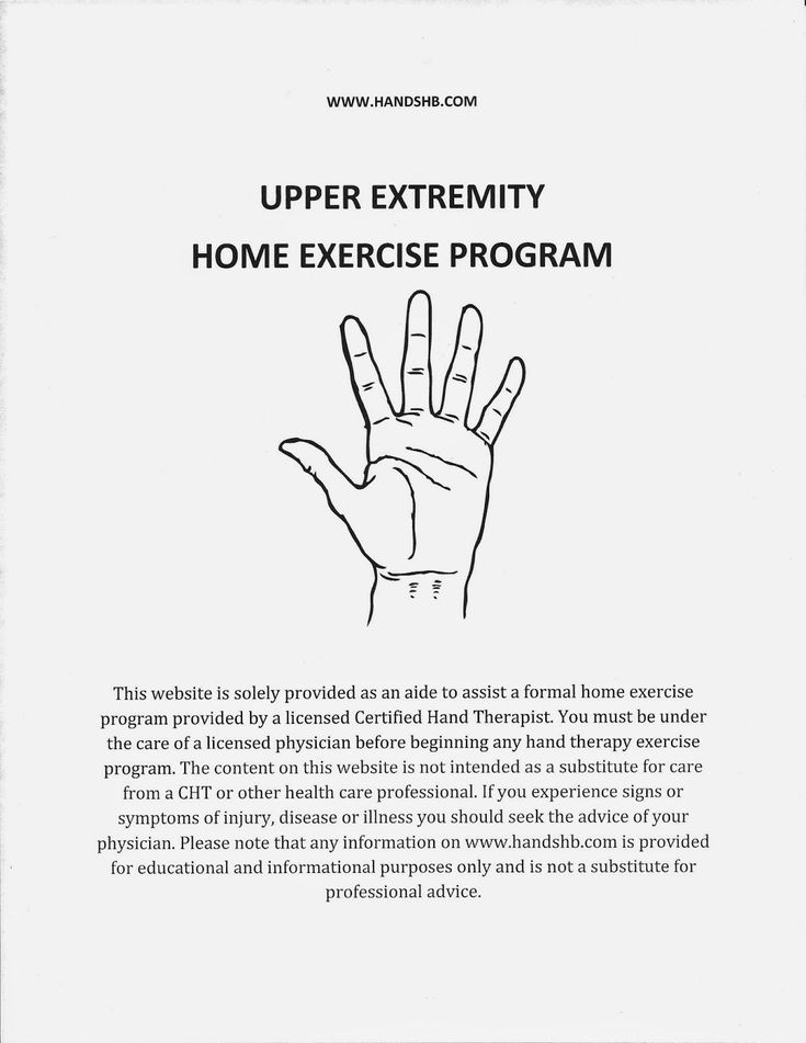 This website is solely provided as an aide to assist a formal home exercise program provided by a licensed Certified Hand Therapist. You must be under the care of a licensed physician before beginn…