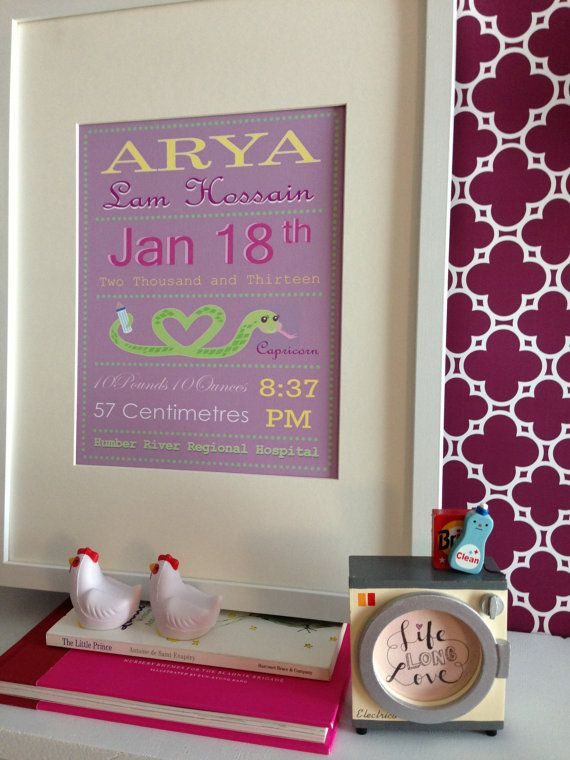 Birth Announcement Story  Year of the Snake by lifelonglove