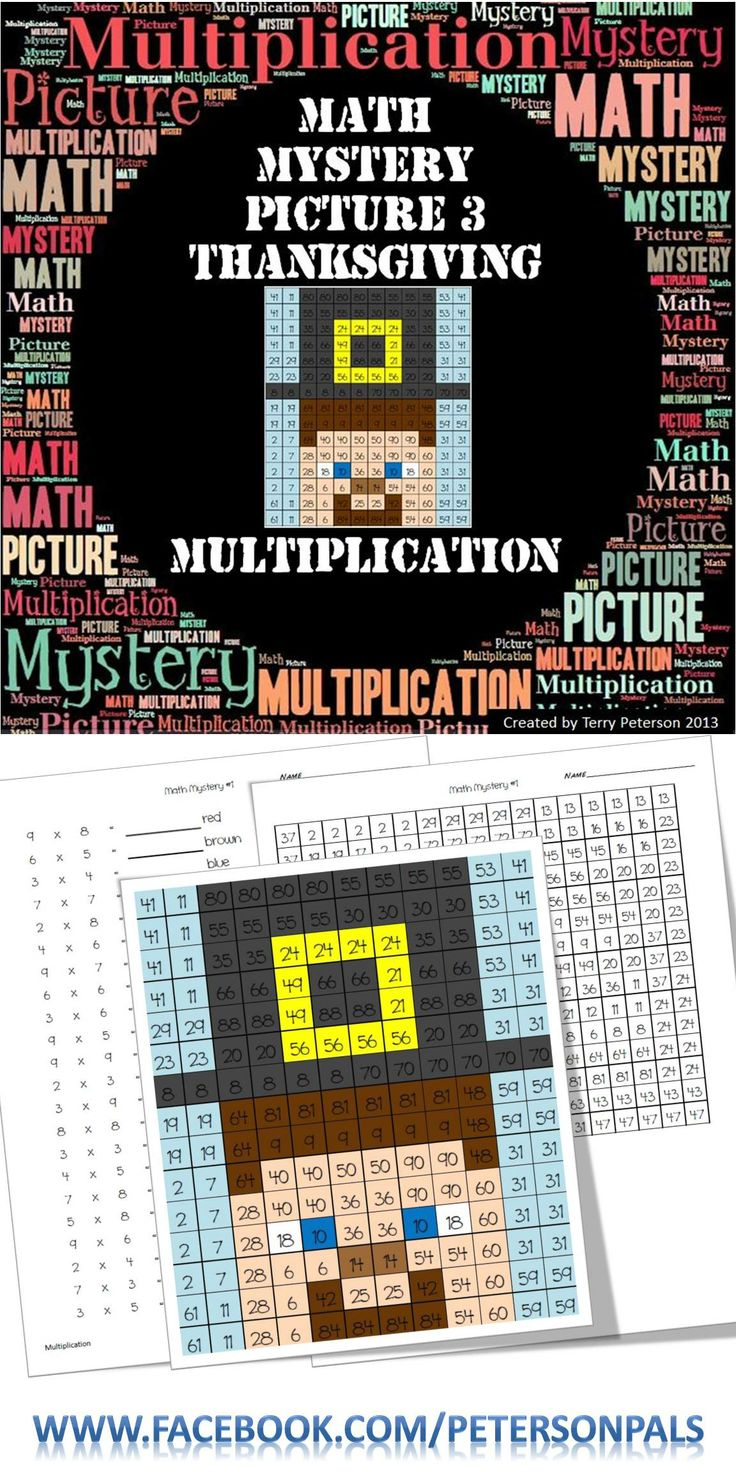 103 best Math Mystery Pictures images on Pinterest | Christmas ...
