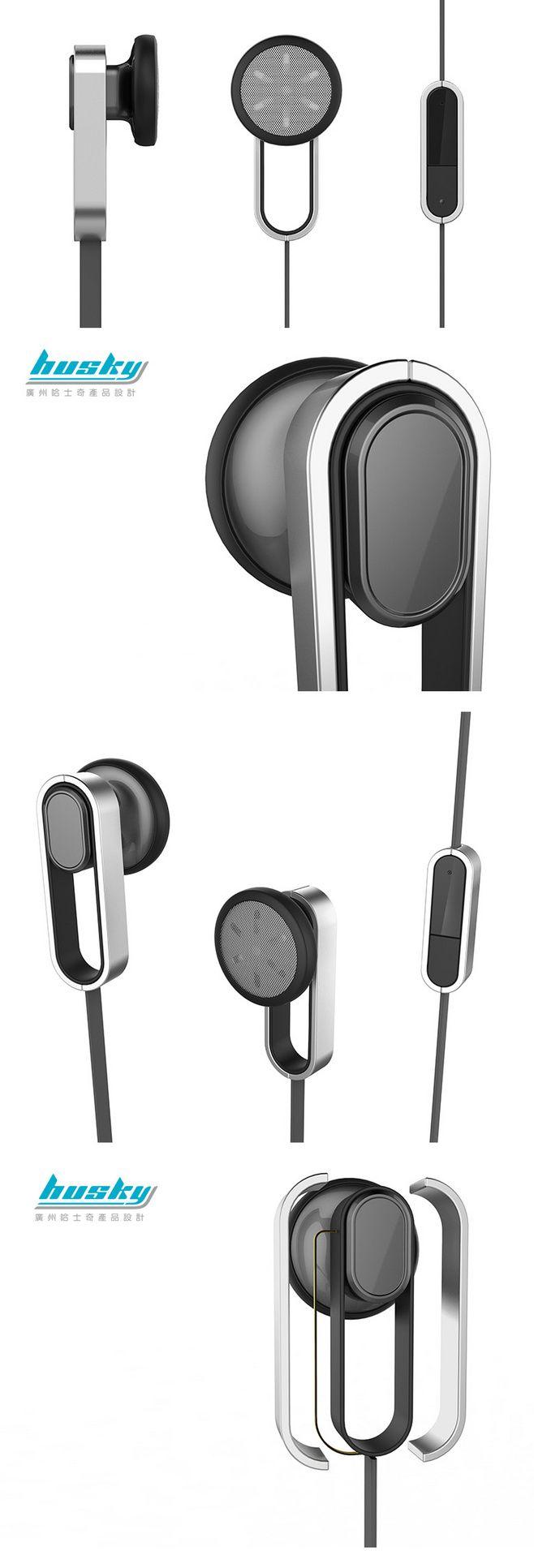 耳塞设计-耳塞设计-广州哈士奇