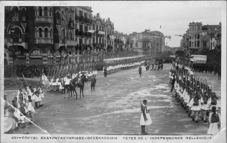 25th of March 1930 celebrations in Thessaloniki, Macedonia Greece commemorating 100 years of Greek independence from foreign occupation.  Macedonia itself was liberated and reunited with Greece in 1912.