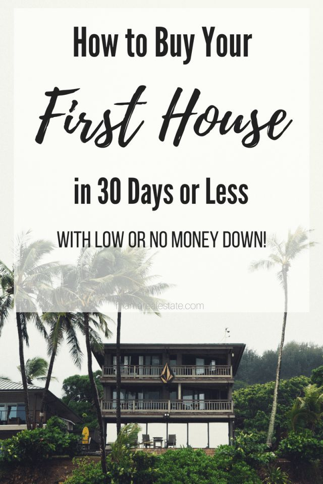 how to buy a home with no money
