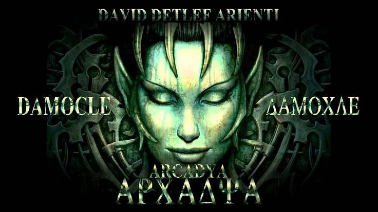 Davide Detlef Arienti - Damocle (Epic Intense Hybrid Dark Action Drama 2...