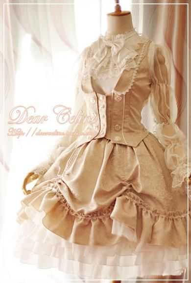 Dear Celine Invented Wings Knight Vest, classic lolita
