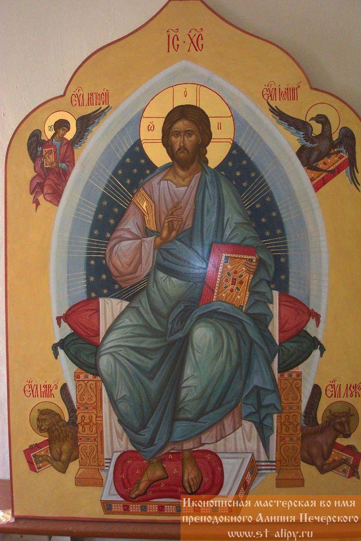 """Икона """"Спас на Престоле"""" с символами евангелистов"""
