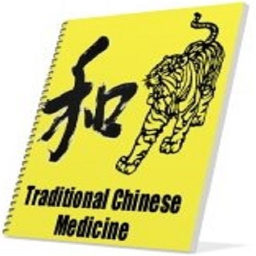 This excellent book includes information on the following: How and when it all started. The crucial five elements that form the philosophies. Acupuncture. Meditation and Qigong. The art of Chinese healing massage. The role of Yin and Yang in your diet. Effectiveness and safety. 6.24