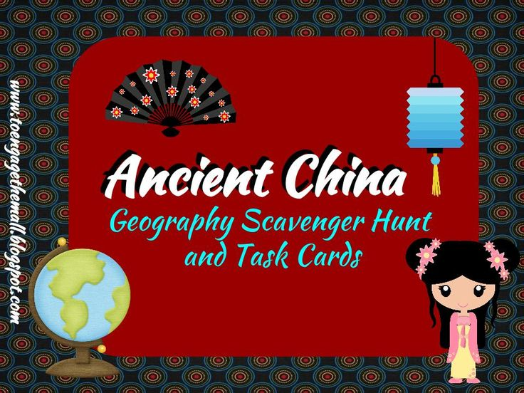 151 best ancient civilizations images on pinterest history ancient china geography scavenger hunt and task cards differentiated fandeluxe Images