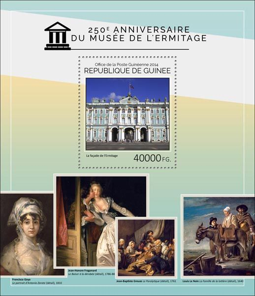 Post stamp Guinea GU 14402 b250th anniversary of the Hermitage museum (The facade of the Hermitage museum)