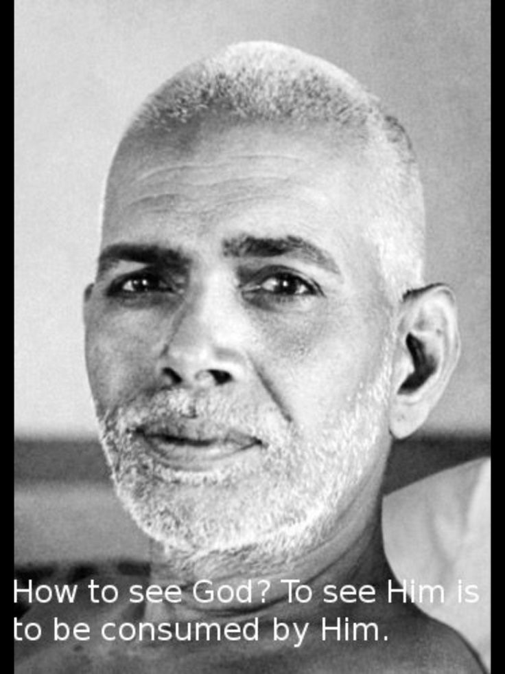 an overview of the spiritual teachings of ramana maharishi Ramana maharishi, was a philosopher, a realized soul and a teacher a very humble person who lived at the arunachala hill in southern india during late 19th and early 20th century period.