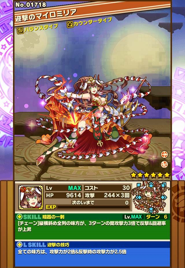 召喚圖板資料庫 - Summons-Board Database: 闘士シリーズ