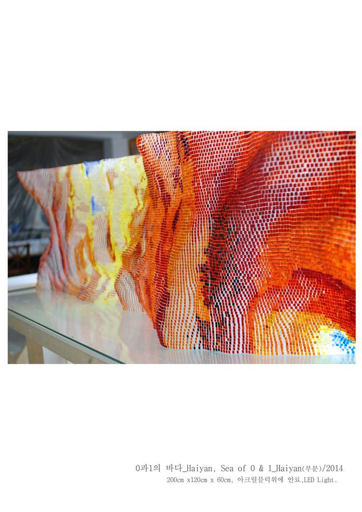 #SCULPTURE TITLE:Sea of 0&1-Haiyan (Detail cut)SIZE: 200 x 120 x 70cm MEDIA: Pigment on acrylic block, Led light