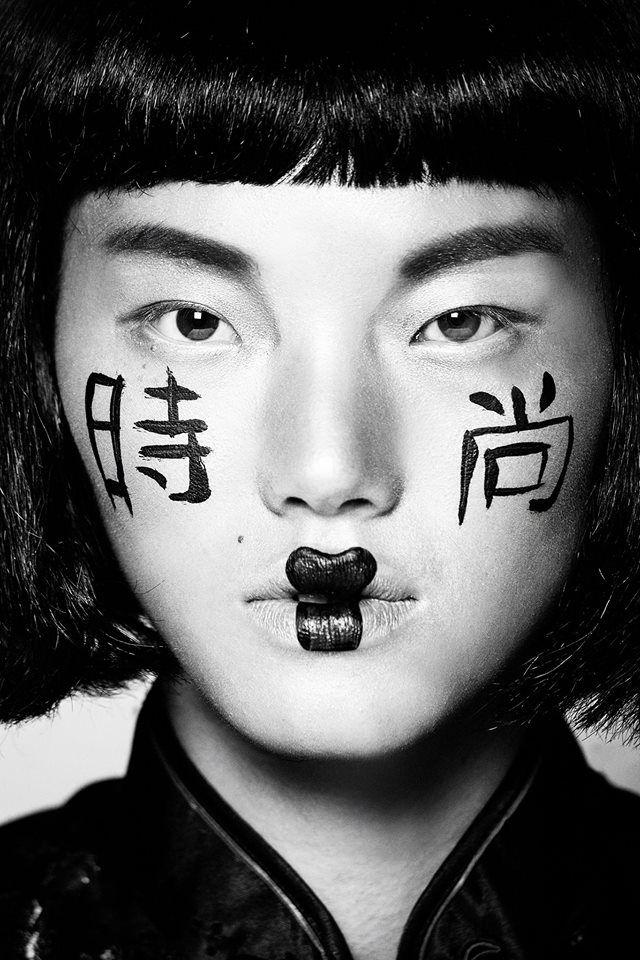 時尚 Modèle Alex Sandrine Photographe Dariane Sanche #Fashion #asian