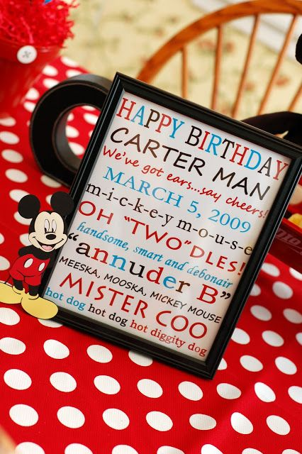 """Life With Lulu and Junebug...And Carter, Too!: Oh """"Two""""dles! It's Carter's Mickey Mouse Birthday Party!"""